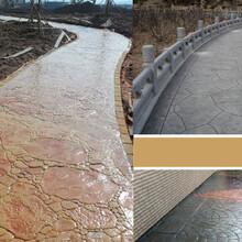 天津艺术地坪材料供应彩色透水混凝土道路施工队图片