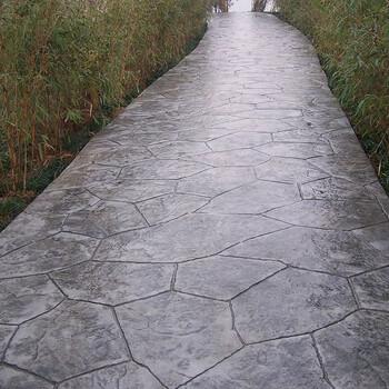 福建武夷山压印地坪材料厂家彩色压模地坪施工流程