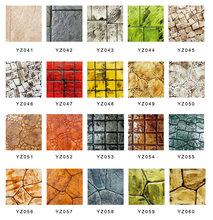 全國供應透水混凝土材料壓花地坪材料洗砂地坪施工圖片