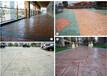 新疆博尔塔拉压花地坪厂家施工仿青石压印水泥模具