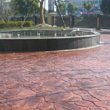 广西贺州仿石彩色地坪销售彩色艺术压花地坪图片