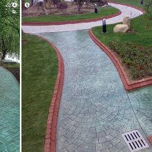 云南大理压模地坪材料厂家彩色压模地坪材料施工图片