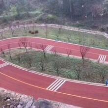 广西彩色透水沥青铺装防城港改色沥青路面工程图片