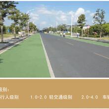 四川彩色防滑路面材料公交车道防滑路面施工图片