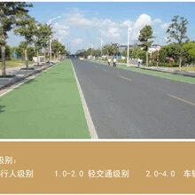 上海彩色透水混凝土设计上海透水混凝土材料图片
