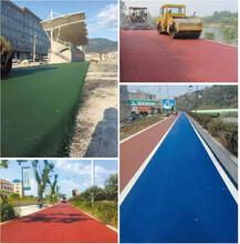 彩色透水沥青路面材料誉臻海绵城市透水铺优游注册平台图片