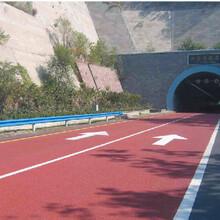 公路防滑減速帶彩色防滑坡道施工流程圖片