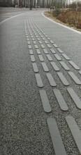 梧州盲道路面工程施工材料生产厂家透水混凝土盲道图片