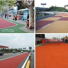广西河池彩色防滑路面施工流程彩色防滑路面生产厂家图片