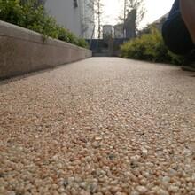 青海黃南景觀路面膠粘石做法廣場膠粘石地坪價格圖片