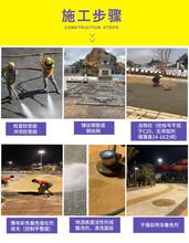 广东河源海洋砾石洗砂面地坪材料供应水上乐园洗砂地坪图片