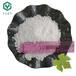 氯乙烯樹脂PVC尿素原料