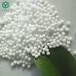 高純尿素碳烯胺廠家國標化妝品尿素工用尿素顆粒