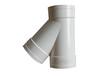 聚氯乙烯廠家PVC聚乙烯樹脂尿素顆粒