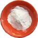 三聚氰胺廠家脲醛樹酯膠三胺粉尿素