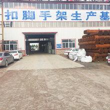 北京市海淀区地铁用盘扣式脚手架公司批发价格,金属脚手架厂家图片