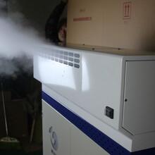 智能化一體機掛式超聲波人員消毒設備圖片