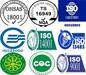 ISO20000认证即信息技术服务管理体系认证