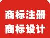 商标注册的流程内蒙古知识产权代理