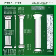 西安石膏线厂家供应石膏线批发精品定做石膏线条图片