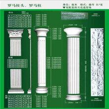 西安石膏线厂家制作西安石膏线批发图片