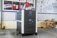 環保免年檢1000-2000kg燃油燃氣蒸汽發生器全自動立式十公斤壓力