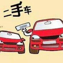 深圳回收二手車、上門高價回收評估!圖片