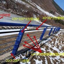 云南不锈钢复合管栏杆厂优游注册平台图片