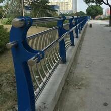 江苏不锈钢复合管栏杆厂家图片