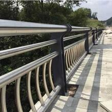 山东不锈钢复合管栏杆安优游注册平台图片