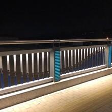 优游注册平台苏灯光护栏制作图片