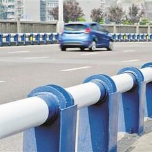 信誉棋牌游戏苏路桥防撞护栏生产图片