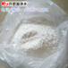 黃岡銷售石化煉油廠廢水治理專用氨氮去除劑25公斤包裝價格
