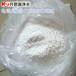 佛山銷售快速降解氨氮專用藥劑開碧源牌氨氮去除劑價格