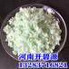 重慶農業肥料微量元素肥料高含量綠礬硫酸亞鐵現貨價格