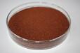 南平生产净水剂厂家销售高效净水混凝剂PAFC聚合氯化铝铁