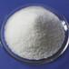 本溪聚丙烯酰胺廠家出售1800萬分子量陰離子聚丙烯酰胺絮凝劑
