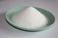 西安地區出售聚丙烯酰胺絮凝劑酸性廢水處理用陽離子聚丙烯酰胺