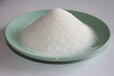 鞍山砂漿廢水處理專用陰離子聚丙烯酰胺高效凈水絮凝劑價格