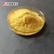 杭州開碧源牌聚合硫酸鐵源頭廠家直銷水處理除磷劑PFS價格