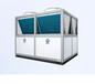 紐恩泰空氣能采暖制冷節能煤改電超低溫冷暖機GKDNERS-G52KD