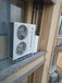空氣能紐恩泰空氣能熱泵采暖制冷煤改電節能智匯.變頻采暖NE-C5BZ-B2