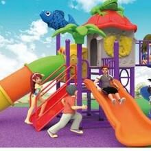 三亞廣場兒童滑梯廠家圖片