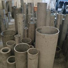 304/316不锈钢无缝管不锈钢工业管不锈钢焊管图片