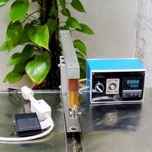 小型立式颗粒开心果核桃包装袋气阀热压机-TP1图片