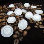 优乐美原味奶茶袋透气阀装小包冲调奶茶粉V1膜阀图片