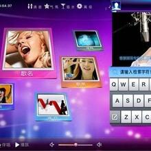 铜川家用KTV点歌系统安装图片