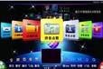 高陵區智能KTV點歌系統安裝價格