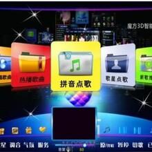 新城区家用KTV点歌系统安装图片