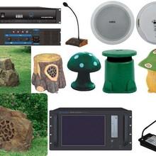 雁塔区商场公共广播系统安装图片